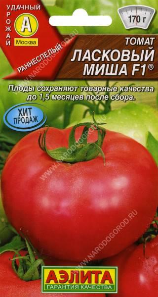 Семейство помидоров «мишка косолапый»: разнообразие цвета и вкуса