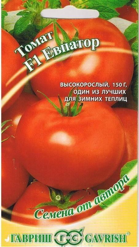 Томат евпатор f1: фото, описание гибрида, особенности выращивания