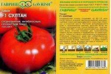 Томаты: выращивание, сорта, рецепты