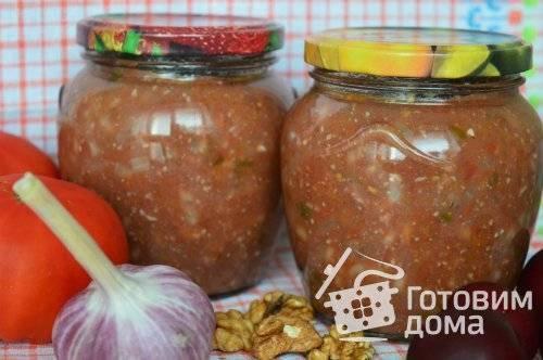 Суп харчо на зиму