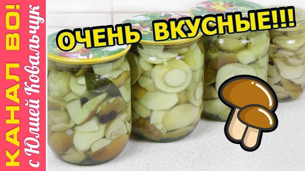 Жареные грибы на зиму: 5 лучших рецептов приготовления консервации, хранение
