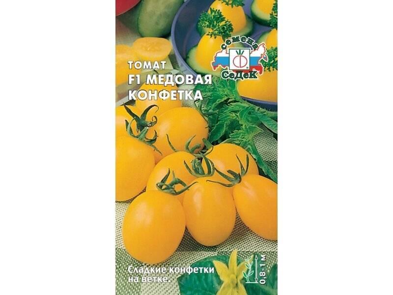 Томат медовая конфетка f1: характеристика и описание сорта с фото и видео, урожайность помидора, отзывы
