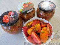 Как приготовить «огород в банке» с помидорами, капустой, перцем и морковью без стерилизации на зиму
