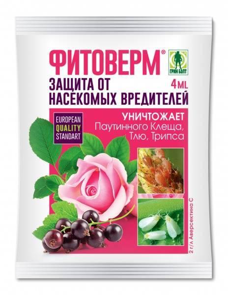 Фитоверм — для защиты растений от вредителей