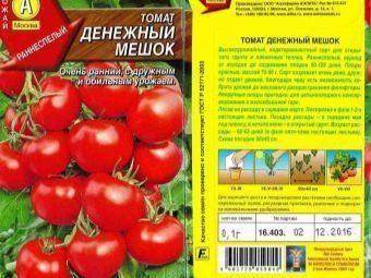 Описание сорта томата Бычий глаз и его характеристики