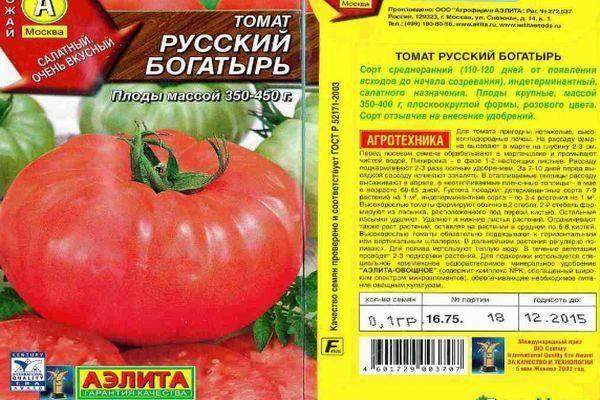 Характеристика и описание томата «богатырь»