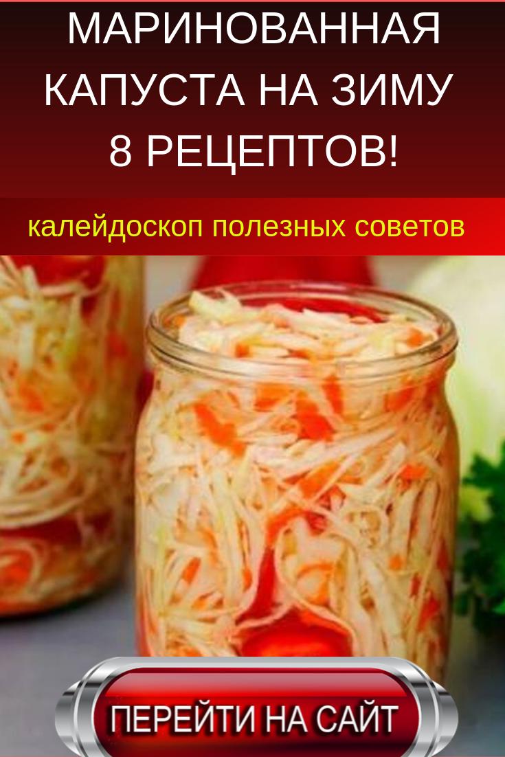 Болгарский перец на зиму — лучшие рецепты пальчики оближешь