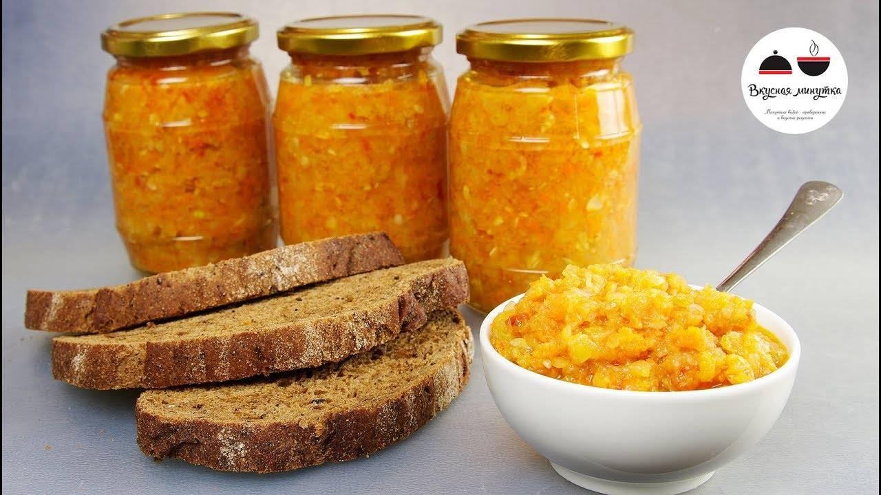 Икра ассорти из овощей на зиму в домашних условиях|willcomfort.ru