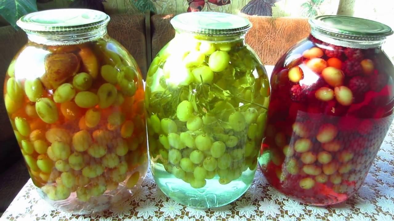 Компот из винограда на зиму на 3 литровую банку: много рецептов!