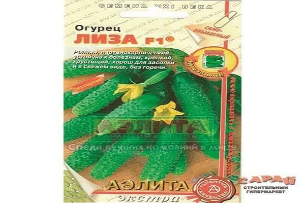 Описание огурцов сорта мазай, генеральский, зена, кс 90, рмт, таганай и другие