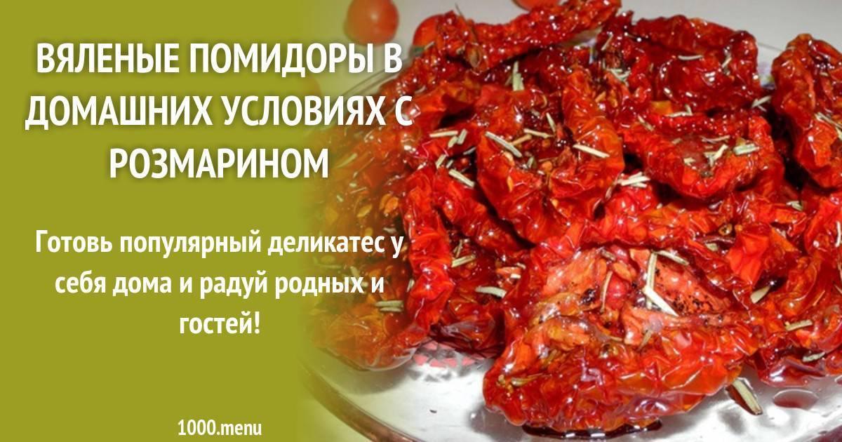 Рецепты вяления груш на зиму в домашних условиях в духовке и электросушилке