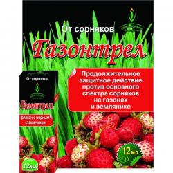 Виды гербицидов: защита растений от сорняков
