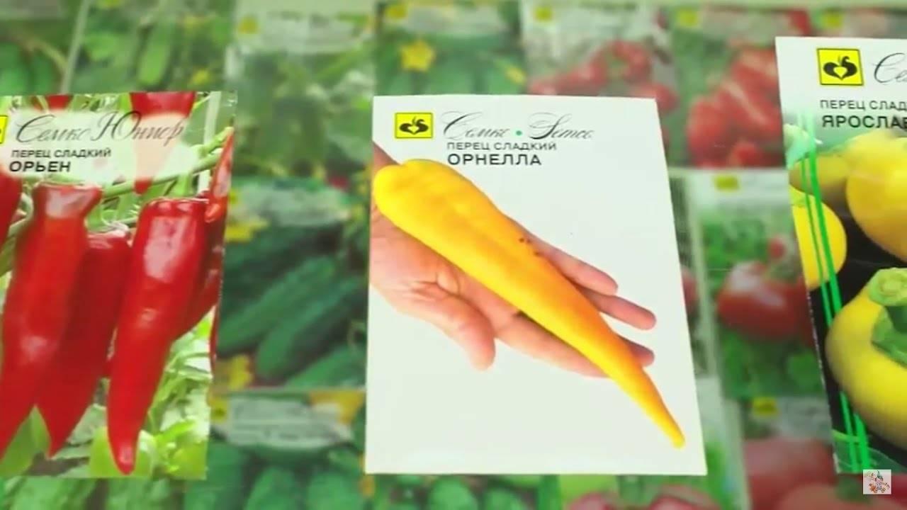 Описание сорта томата зеро, его характеристика и урожайность