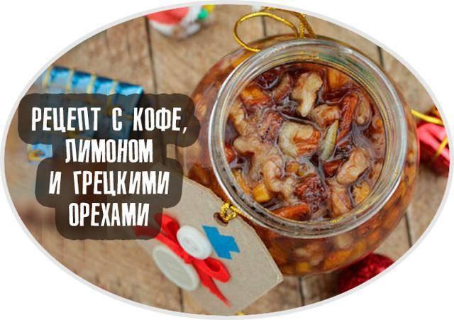 Вкусный и полезный десерт — джем из хурмы