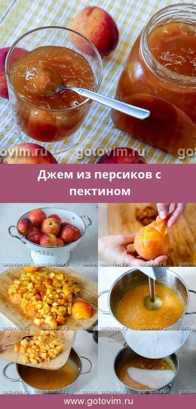 Конфитюр из абрикосов