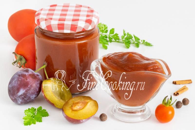 Домашний кетчуп из помидоров на зиму, пальчики оближешь!