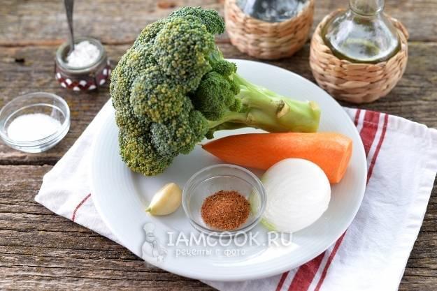 Популярные и полезные способы зимней заготовки брокколи