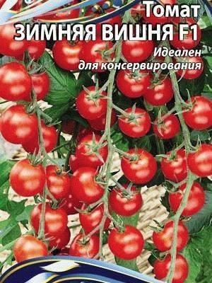 Сорта и гибриды низкорослых томатов, или помидоры для ленивых