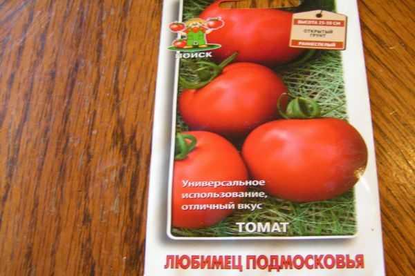 томаты ромус отзывы и фото для того