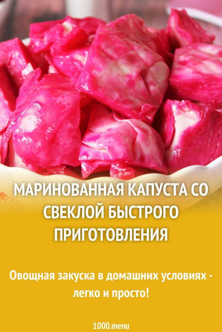 Маринованная цветная капуста на зиму — рецепты быстрого приготовления