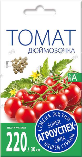 Томат дюймовочка — «вишневые» помидоры, растущие гроздьями по 15 штук