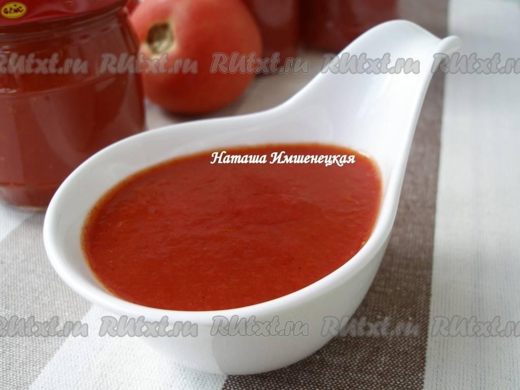 Что добавить в кетчуп для густоты. домашний кетчуп: главные секреты приготовления!