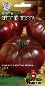 Томат черный принц: отзывы, фото, описание сорта оригинальных помидоров