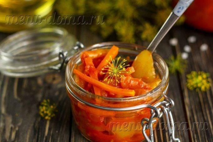 Топ 8 рецептов приготовления икры из помидоров и моркови и лука на зиму