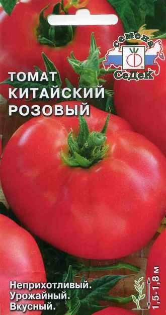 Томат новичок розовый: отзывы, фото, урожайность, особенности выращивания