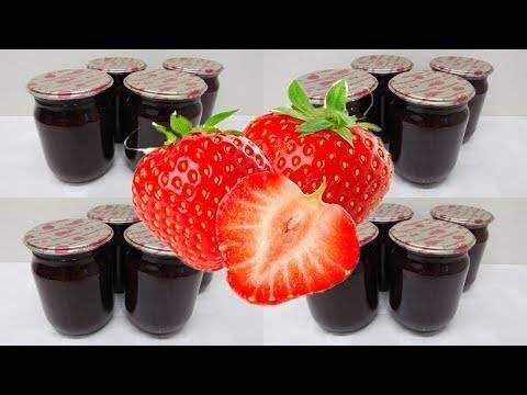 Варенье из клубники или виктории на зиму. 10 лучших рецептов приготовления клубничного варенья