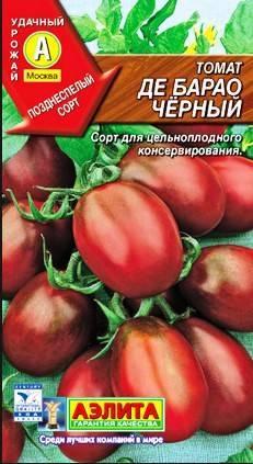 Топ-100 лучших сортов томатов для открытого грунта на любой вкус