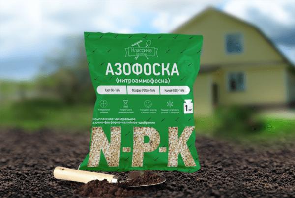 Удобрение нитрофоска: состав и применение на огороде