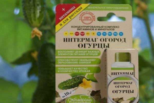 Суперфосфат – подробная инструкция по применению удобрения