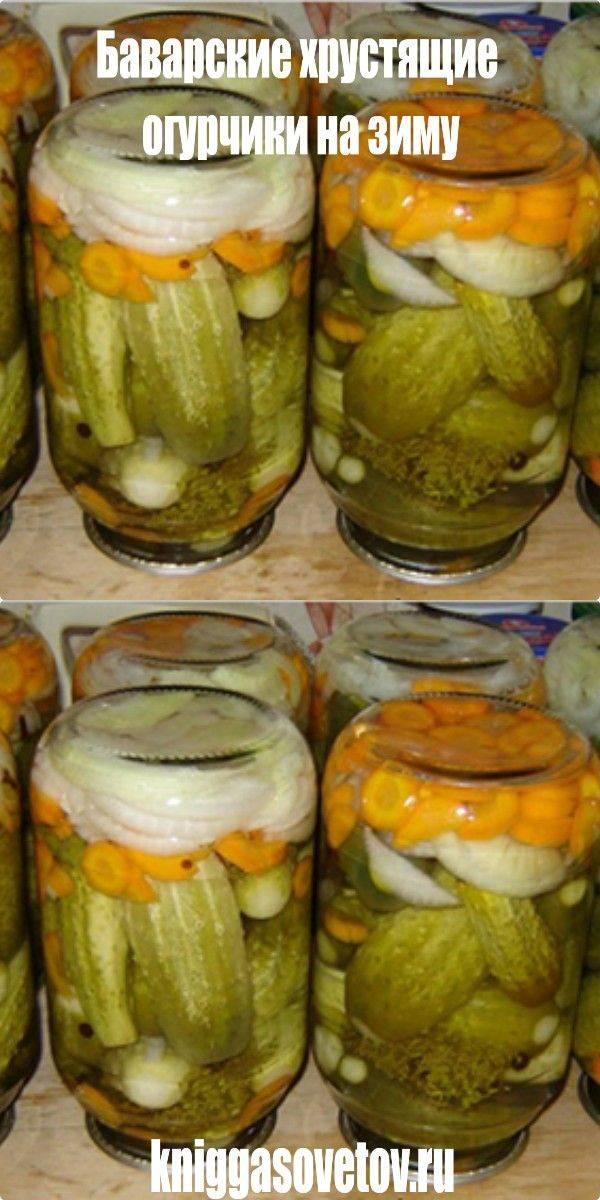 Огурцы по-польски на зиму: самый вкусный рецепт маринования с фото и видео