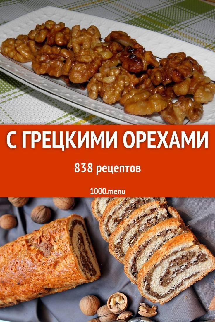 40 лучших рецептов вкусных заготовок на зиму в домашних условиях