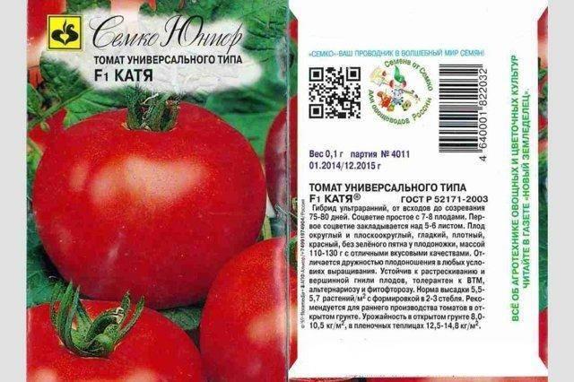 Раннеспелый и транспортабельный томат «премиум f1»: описание сорта помидор