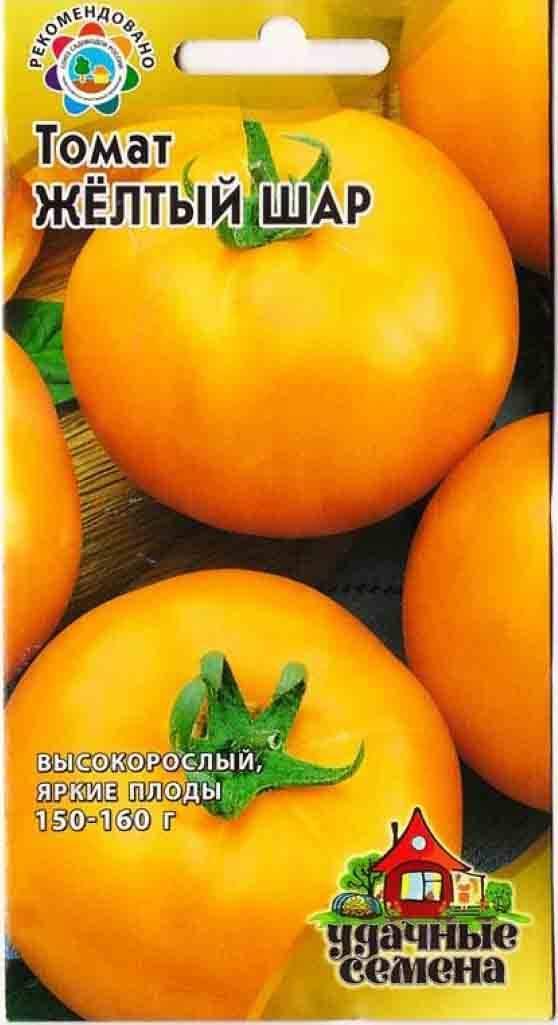 Томат или помидор ампельный — сорта, описание и характеристики