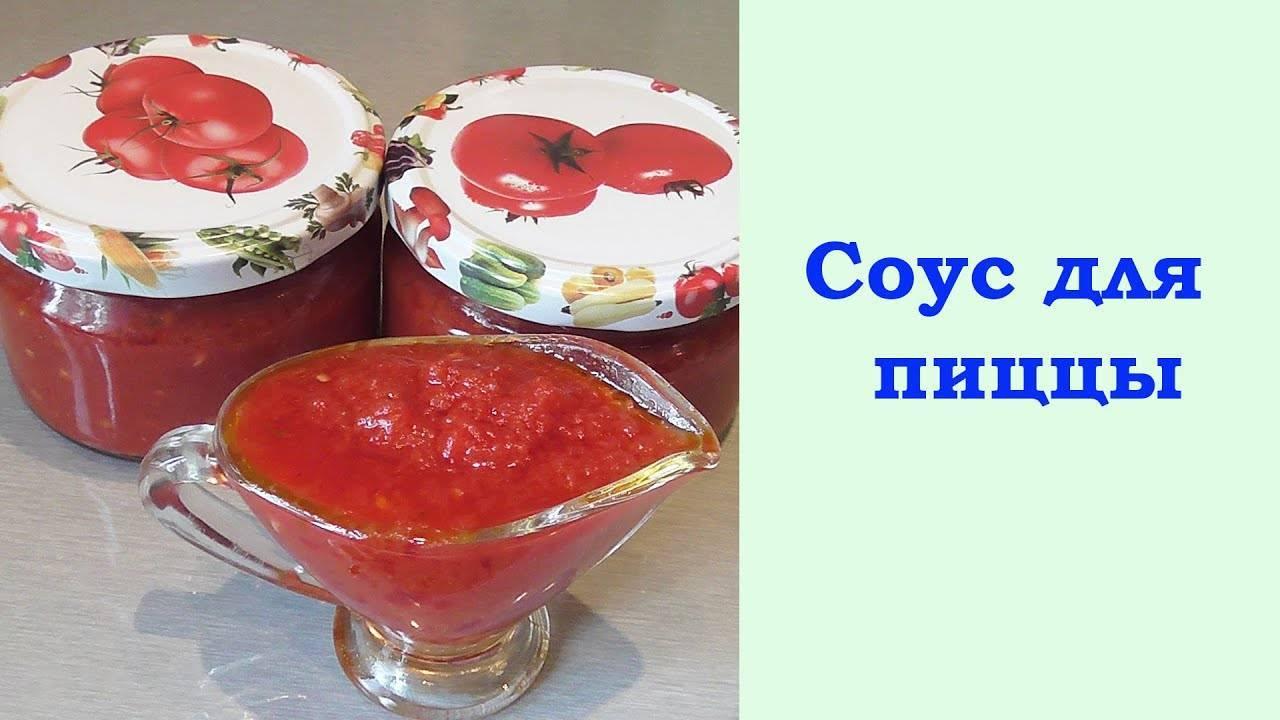 11 лучших пошаговых рецептов соуса для пиццы из помидоров