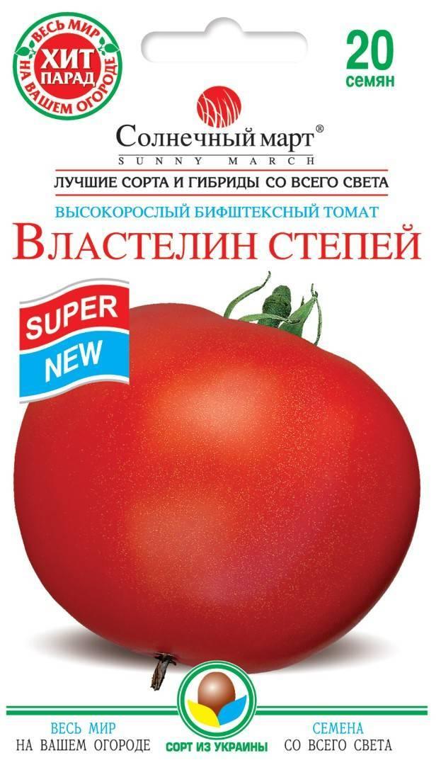 Описание сорта томата пылающее сердце, характеристики и выращивание