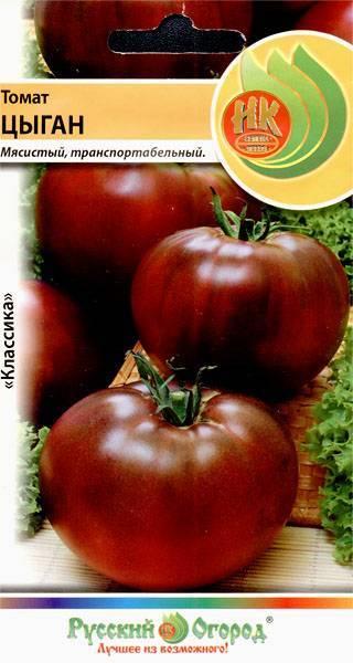 Сорт томата «цыган»: фото, отзывы, описание, характеристика, урожайность