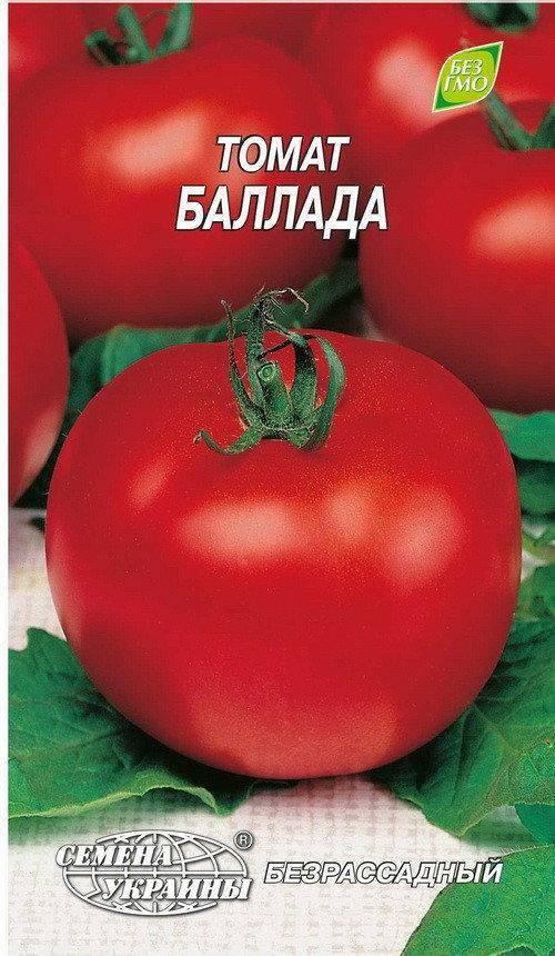 Характеристика томатов баллада: правила ухода и отзывы