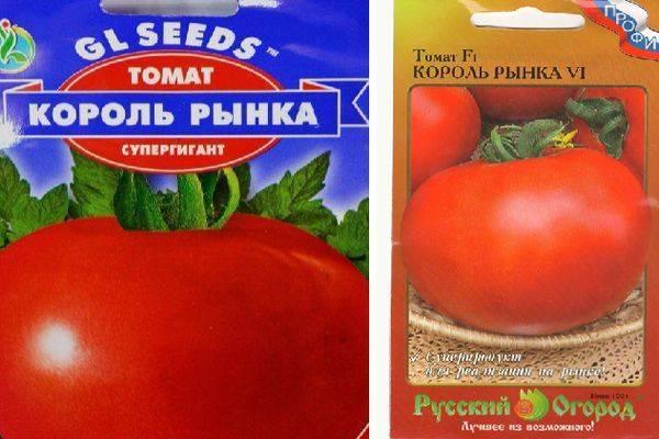Характеристика и описание сорта томата король гигантов, его урожайность