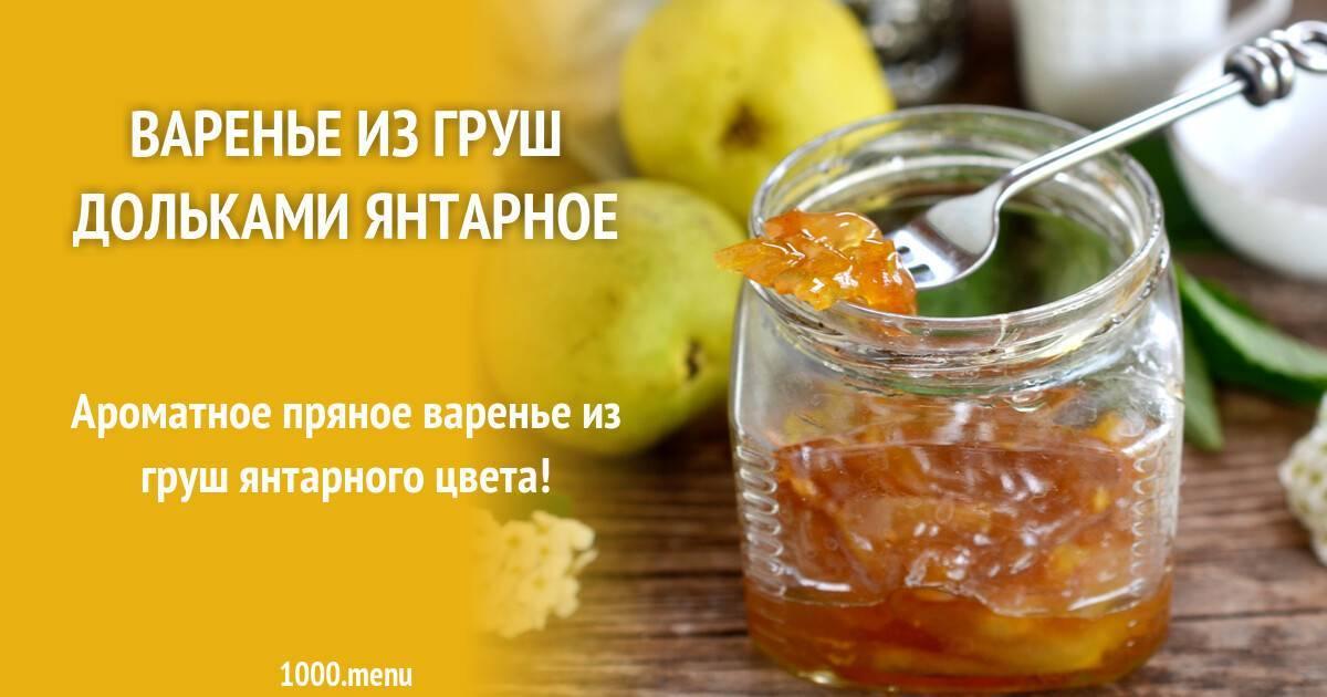 Топ 5 простых рецептов приготовления малинового варенья в мультиварке