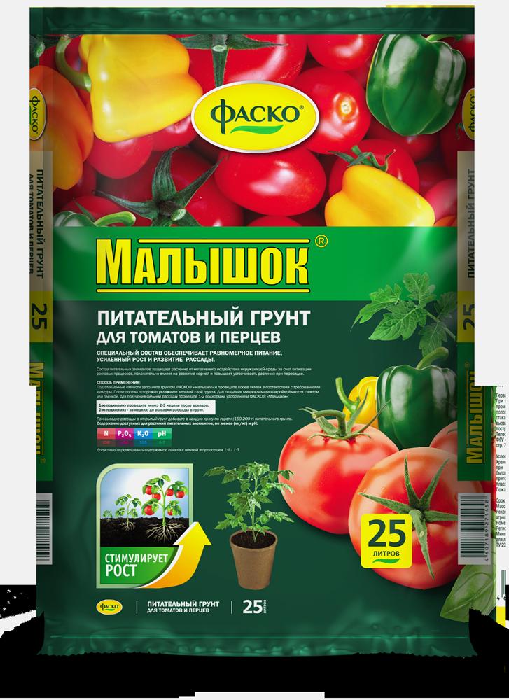 Почва под помидоры – готовим питательный грунт своими руками