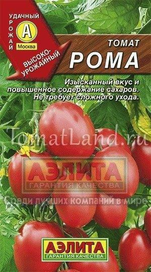 Гибрид томата «рома f1»: фото, отзывы, описание, характеристика, урожайность