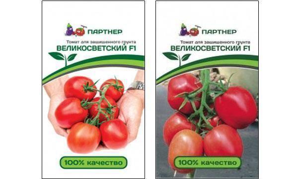 Томат благовест: урожайность, характеристика и описание сорта с фото
