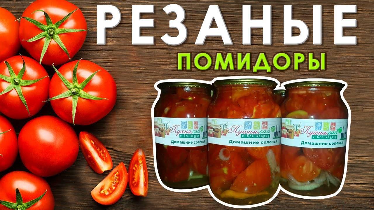 Как вкусно и необычно заготовить розовые помидоры на зиму — подборка лучших рецептов