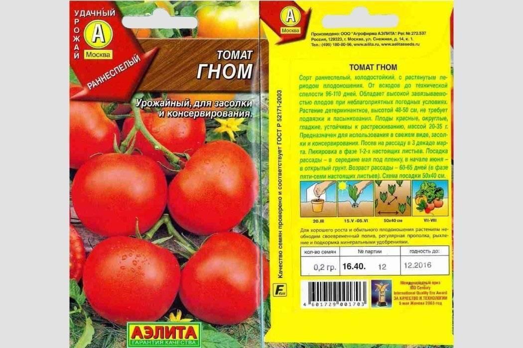 Вкусные и красивые помидоры адонис