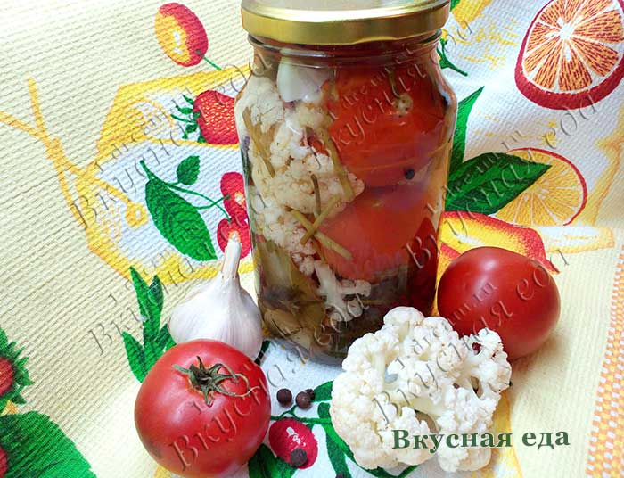 Маринованные помидоры пальчики оближешь на зиму