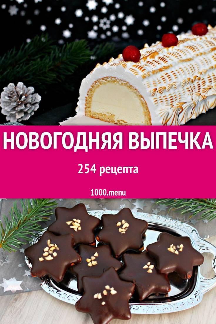 Новогодние печенья — вкусно, просто, своими руками